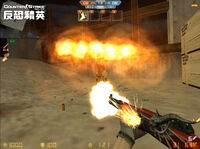 Balrog11 screenshot china