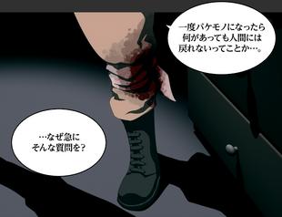 Comic90