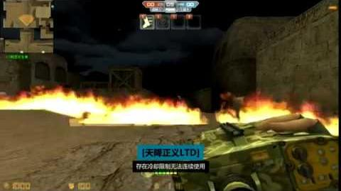 CSO China Trailer - Bunker Buster LTD, Matchmaking, Trial Injection