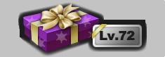 Levelgiftbox17.png