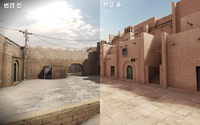 Dust2new