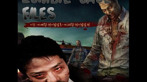 CS Online - Zombie Case Second File-0