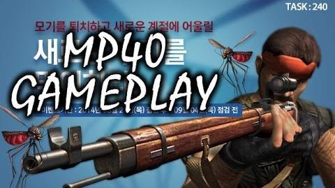 CSO Korea - MP40 Weapon Gameplay 2014 08 24