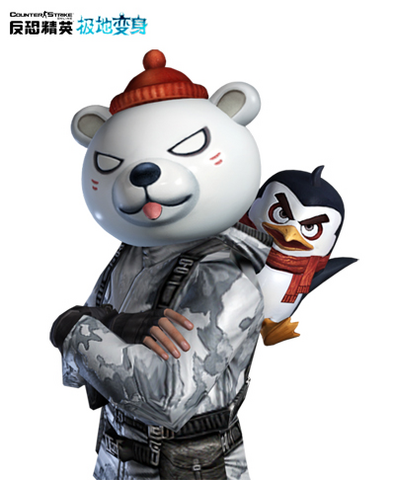 File:Polar costumes.png