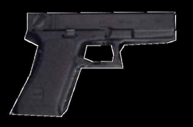 File:W glock18 beta.png