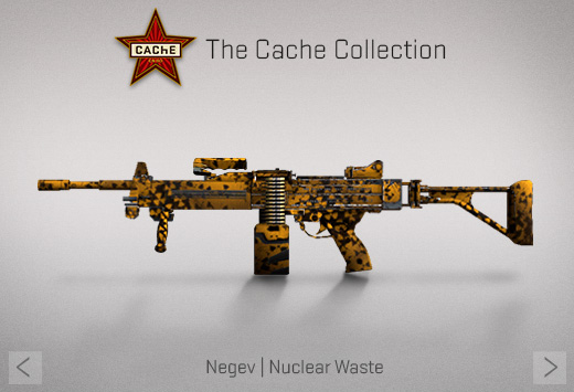 File:Cache negev.png