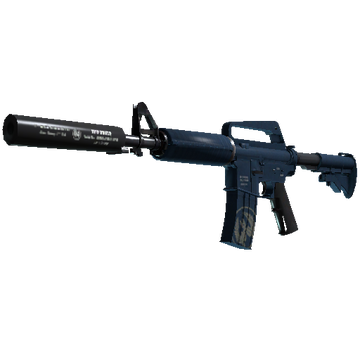 File:M4a1-s-guardian.png