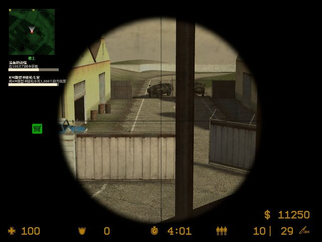 File:CSS cs compound upstairs-T spawn sniper nest catwalk gate zoomed.jpg