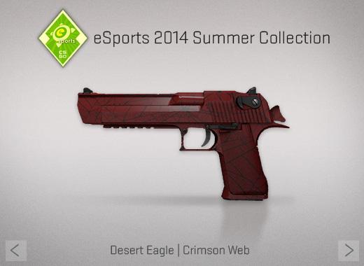 File:Esports3 Crimson.jpg