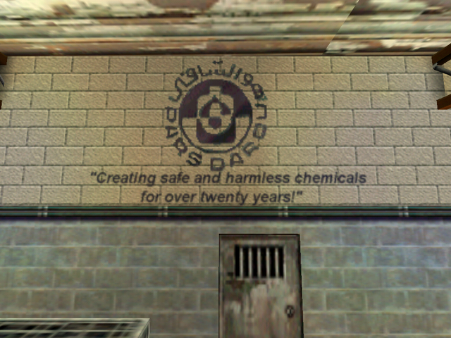 File:Cs arabstreets0020 Factory slogan.png