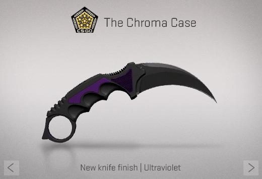 File:Csgo-knife-ultraviolet-announcment.jpg