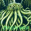 Thumbnail for version as of 18:13, September 6, 2007