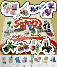 Cubivore toys feature