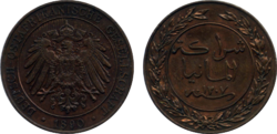 Pesa 1890