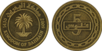 Bahraini 5 fils coin