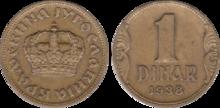 Yugoslavia 1 dinar 1938