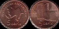 Azerbaijani 5 qapik coin