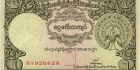 Burmese rupee