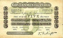 India 5 rupee 1871 obv