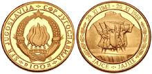 Yugoslavia 100 dinara 1968