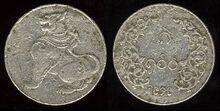 Burma 8 pe 1949
