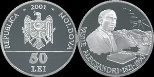 Moldova 50 lei Alecsandri 2001