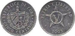 Cuba 5 centavos coin 2003