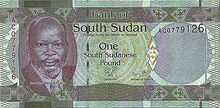 South Sudan pound obverse 2011