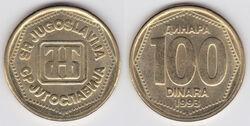 Yugoslavia 100 dinara 1993 im1