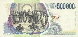 Italian 500,000 lira banknote reverse