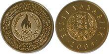 Estonia 100 krooni 2004