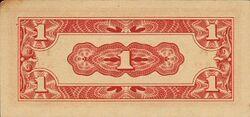 Burma cent note 1942 rev