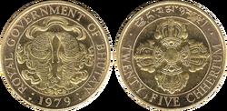 Bhutan 25 chhertum 1979 plated