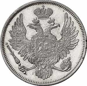 File:Platinum coin6r 1835.jpg