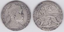 Ethiopia birr coin EE1895