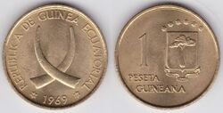 Equatorial Guinea peseta 1969