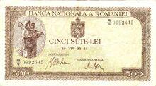 500 lei 1922 - 1941 avers