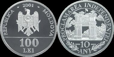 File:Moldova 100 lei independence 2001.jpg