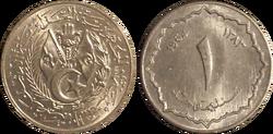 Algeria santim 1964