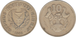 Cyprus 10 cents 1983