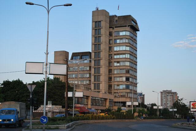 File:Skopje X123.JPG