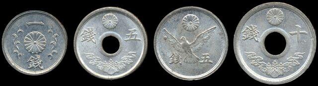 File:Tin-zinc yen.jpg
