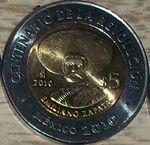 Emiliano Zapata 5 peso coin 2010