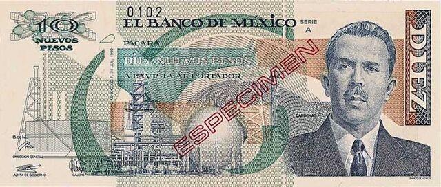File:Ten peso note Series B specimen.jpg