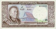 Laos 100 kip 1974 obv