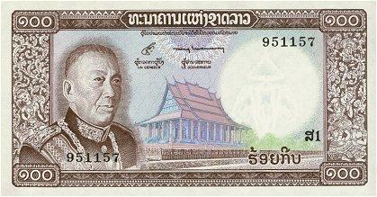 File:Laos 100 kip 1974 obv.jpg