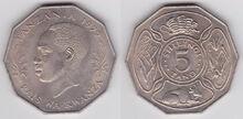 Tanzania 5 shillings 1972