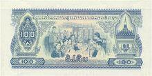 Laos 100 kip PL rev
