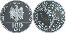 Moldova 100 lei independence 2006