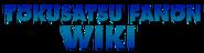 Wiki-wordmark-2